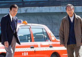 の 推理 ドライバー 日誌 タクシー